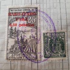 Timbres: DOCUMENTO CON VIÑETA MUTUALIDAD FUNCIONARIOS DE AGRICULTURA HABILITADO FALANGE VICH. Lote 219064978