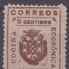 Timbres: COCINA E CONOMICA MOGUER - HUELVA. Lote 219088705