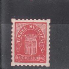 Sellos: CASTELLON. TIMBR MUNICIPAL. 0,10 PTAS.. Lote 219174388