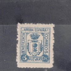 Sellos: DILAR. ARRIBA ESPAÑA. 5 CTS.. Lote 219175426