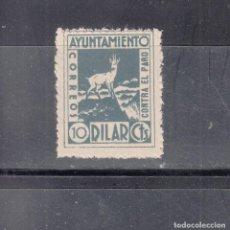 Sellos: DILAR. CONTRA EL PARO. 10 CTS.. Lote 219176003