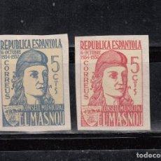 Sellos: EL MASNOU. REPUBLICA ESPAÑOLA. SERIE DE 2 SELLOS DE 5 CTS.. Lote 219177490