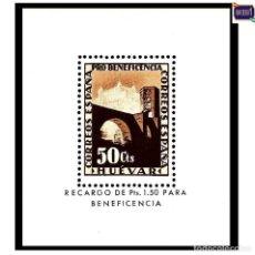 Sellos: ESPAÑA. HUEVAR - SEVILLA. GUERRA CIVIL. PRO-BENEFICENCIA. FESOFI Nº 59. PERFECTA. NUEVO** MNH. Lote 219186145