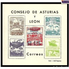 Sellos: ESPAÑA. GUERRA CIVIL REPUBLICA. CONSEJO DE ASTURIAS Y LEÓN. SOBRECARGA 60 CTS. NUEVO** MNH. Lote 219186970