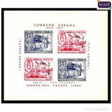 Sellos: ESPAÑA 1936-1937. EPILA PRO RODANAS - PRO AVIÓN (NEGRO). FESOFI 11. -SIN TILDE EN LA Ñ- NUEVO** MNH. Lote 219187901