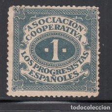 Sellos: ASOCIACIÓN COOPERATIVA, LOS PROGRESISTAS ESPAÑOLES 1 C. AZUL GRISÁCEO,. Lote 219217648