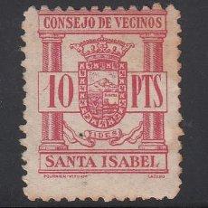 Sellos: CONSEJO DE VECINOS, SANTA ISABEL ( FERNANDO POO) 10 PTS CARMÍN.. Lote 219218080