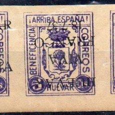 Sellos: HUEVAR-SEVILLA- 5 CTS, -BENEFICENCIA- AZUL, TRIO, SOBRECARGA INVERTIDA, MUY RARO. Lote 219223115