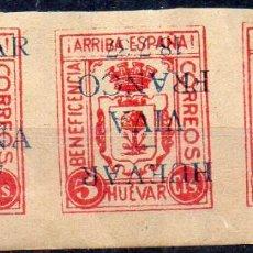 Sellos: HUEVAR-SEVILLA- 5 CTS, -BENEFICENCIA- ROSA, TRIO, SOBRECARGA INVERTIDA, MUY RARO. Lote 219223197
