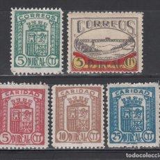 Sellos: CARIDAD DÚRCAL ( GRANADA) DISTINTOS TIPOS Y VALORES. (AL.1, 3, 5, 7, 9,). Lote 219225232