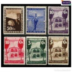 Sellos: ESPAÑA 1936-1939. HUÉVAR SEVILLA. GUERRA CIVIL. FESOFI 48/53. COMPLETO SIN FIJASELLO. NUEVO** MNH. Lote 219228607