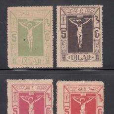 Sellos: CONTRA EL PARO, DILAR (GRANADA), 4 VALORES, DISTINTOS COLORES,. Lote 219233756