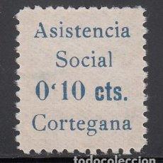 Sellos: ASISTENCIA SOCIAL, CORTEGANA (HUELVA), 0,10 C. AZUL (AL.1). Lote 219234396