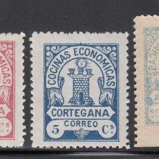 Sellos: COCINAS ECONÓMICAS. CORTEGANA (HUELVA), 5 C. ROSA, 5 C. AZUL (AL.6, 8IC. 9, ). Lote 219234737