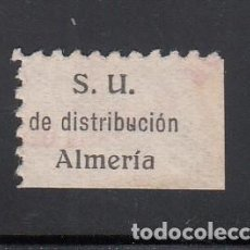 Sellos: S.U. SINDICATO ÚNICO DE DISTRIBUCIÓN ALMERÍA, S/V NEGRO (AL.23). Lote 219235276