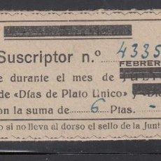Sellos: 1940 - AÑO DE LA VICTORIA, DÍAS DE PLATO ÚNICO Y DÍAS SIN POSTRE, ALMERÍA 6 PTS NEGRO S GRISÁCEO. Lote 219235593