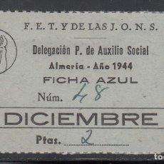 Sellos: FALANGE ESPAÑOLA DE LAS J.O.N.S, DELEGACIÓN P. DE AUXILIO ALMERÍA, DICIEMBRE 2 PTS.. Lote 219235873