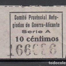 Sellos: COMITÉ PROVINCIAL REFUGIADOS DE GUERRA - ALICANTE, 10 C NEGRO SERIE A. (AL.81). Lote 219236403