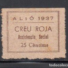 Sellos: ALIÓ (TARRAGONA) 1937. CREU ROJA, ASISTENCIA SOCIAL. 25 C CASTAÑO, NO RESEÑADO. Lote 219236568