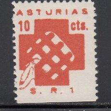 Sellos: ASTURIAS. S.R.I. 10 C ROSA ( ALL.12 SMZ), SIN DENTAR MARGEN INFERIOR.. Lote 219236947