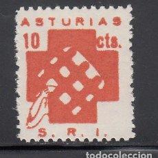 Sellos: ASTURIAS. S.R.I. 10 C ROSA ( ALL.12 ),. Lote 219236960