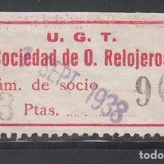 Sellos: U.G.T. SOCIEDAD DE OFICIEROS RELOJEROS, 3 PTS CASTAÑO. CUOTA 1 SEPT. 1938. NO RESEÑADO.. Lote 219273227