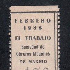 Sellos: U.G.T. FEDERACIÓN NACIONAL DE LA EDIFICACIÓN. ALBAÑILES DE MADRID 1 PTS (AL.844) MUY RARO. Lote 219274316