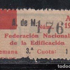 Sellos: U.G.T. FEDERACIÓN NACIONAL DE LA EDIFICACIÓN. ALBAÑILES DE MADRID 1 PTS AÑO 1938. (AL.845). Lote 219274497