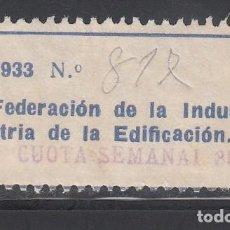 Sellos: U.G.T. FEDERACIÓN DE LA INDUSTRIA DE LA EDIFICACIÓN. 30 C AZUL (AL.841). Lote 219274977
