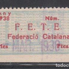 Sellos: U.G.T. FEDERACIÓ CATALANA DE LA ENSEÑANZA, S/V CARMÍN S. AZUL. 27 MM. CUOTA MAR. 1938. (AL.863). Lote 219276693