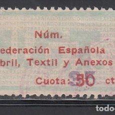 Sellos: U.G.T. FEDERACIÓN ESPAÑOLA DE FABRIL, TEXTIL Y ANEXOS, 35 C S.50 C CARMÍN Y AZUL,CUOTA 1938 (AL.881). Lote 219277091