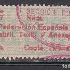 Sellos: U.G.T. FEDERACIÓN ESPAÑOLA DE FABRIL, TEXTIL Y ANEXOS, 35 C CARMÍN Y AZUL, CUOTA 1937 (AL.882). Lote 219277455
