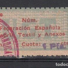 Sellos: U.G.T. FEDERACIÓN ESPAÑOLA DE FABRIL, TEXTIL Y ANEXOS, 1 PTS CARMÍN Y AZUL, CUOTA 1938 (AL.883). Lote 219277656
