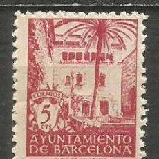 Sellos: AYUNTAMIENTO DE BARCELONA EDIFIL NUM. 68 ** NUEVO SIN FIJASELLOS. Lote 219284380