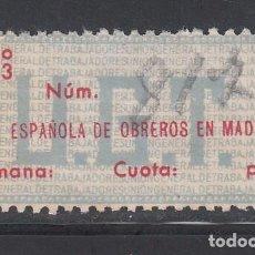 Sellos: U.G.T. FEDERACIÓN ESPAÑOLA DE OBREROS DE LA MADERA. S/V AZUL Y CARMÍN 1933. (AL.918). Lote 219301147