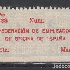 Sellos: U.G.T. FEDERACIÓN DE EMPLEADOS DE OFICINA DE ESPAÑA. S/V CARMÍN Y AZUL PÁLIDO (AL.938). Lote 219302845