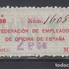 Sellos: U.G.T. FEDERACIÓN DE EMPLEADOS DE OFICINA DE ESPAÑA. 2 PTS CARMÍN Y AZUL PÁLIDO (AL.940). Lote 219303425