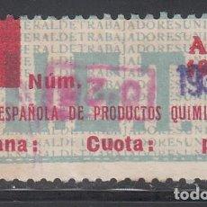 Sellos: U.G.T. FEDERACIÓN ESPAÑOLA DE PRODUCTOS QUÍMICO, S/V CARMÍN Y AZUL PÁLIDO. AÑO 1937 (AL.951). Lote 219303832