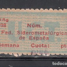 Sellos: U.G.T. FEDERACIÓN SIDEROMETALÚRGICA DE ESPAÑA. S/V CARMÍN Y AZUL PÁLIDO. 1938 (AL.959). Lote 219304275