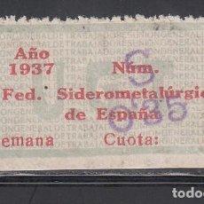 Sellos: U.G.T. FEDERACIÓN SIDEROMETALÚRGICA DE ESPAÑA. 0,35 C CARMÍN. NO RESEÑADO CON LETRAS MINÚSCULAS.. Lote 219304521