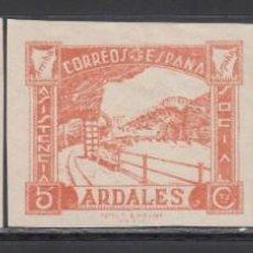 Sellos: CORREOS ESPAÑA, ASISTENCIA SOCIAL. ARDALES (MÁLAGA) (AL.17,18,21), SIN DENTAR.. Lote 219310463