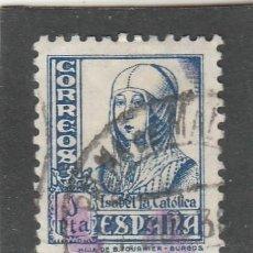 Timbres: ESPAÑA 1937-40 - EDIFIL NRO. 828 - USADO. Lote 219329723