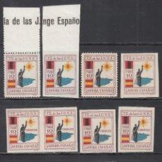 Sellos: FALANGE ESPAÑOLA DE LAS J.O.N.S, CÁDIZ, DISTINTOS TIPOS , VALORES Y VARIEDADES.. Lote 219338508
