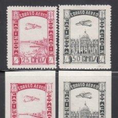 Sellos: CORREO AÉREO, CÁDIZ - ROMA, ROMA - CÁDIZ, 25 C LILA, 50 C PIZARRA, (AL.188, 189, 188S, 189S). Lote 219338786