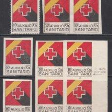 Sellos: AUXILIO SANITARIO, CADIZ, 10 C NEGRO, ROJO Y AMARILLO, (AL.197, 197S, 197A, 197B, 197C). Lote 219338985