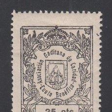 Sellos: ASOCIACIÓN GADITANA DE CARIDAD, CUOTA BENÉFICA, 25 C NEGRO (AL.150). Lote 219339240