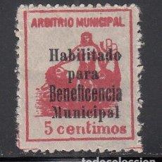 Sellos: ARBITRIO MUNICIPAL, BENEFICENCIA, CÁDIZ. 5 C ROJO (AL.160). Lote 219339593