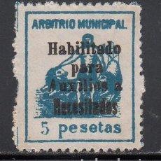 Sellos: ARBITRIO MUNICIPAL, BENEFICENCIA, CÁDIZ. 5 P. AZUL OSCURO. (AL.185). Lote 219339648