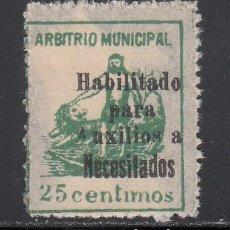 Sellos: ARBITRIO MUNICIPAL, BENEFICENCIA, CÁDIZ. 25 P. VERDE. (AL.172). Lote 219339842