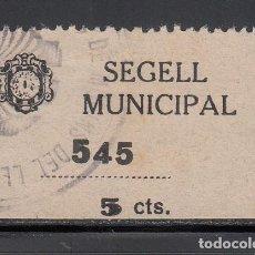 Sellos: SEGELL MUNICIPAL. MOLINS DE REI, ( BARCELONA) 5 C NEGRO S. GRIS ( AL.1). Lote 219341481